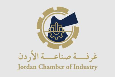 صناعة الأردن تثمن قرار إعفاء الشركات من غرامات الضمان