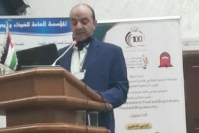 الجيطان يشارك في المؤتمر الوطني الثالث للصناعات الغذائية والدوائية