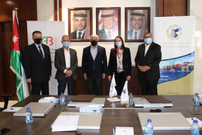 جمعية البنوك توقع مذكرة تفاهم وتعاون مع غرفة صناعة الأردن